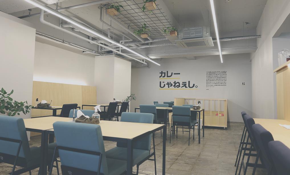 NOT CURRY NAGOYA ISHIKAWABASHI